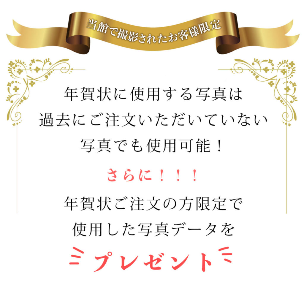 年賀状タイトル03